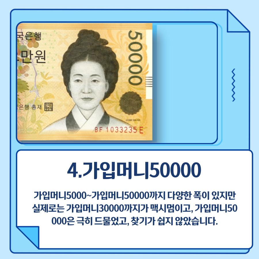 가입머니50000